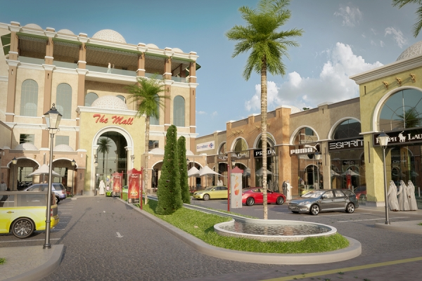 Al Raeem Mall